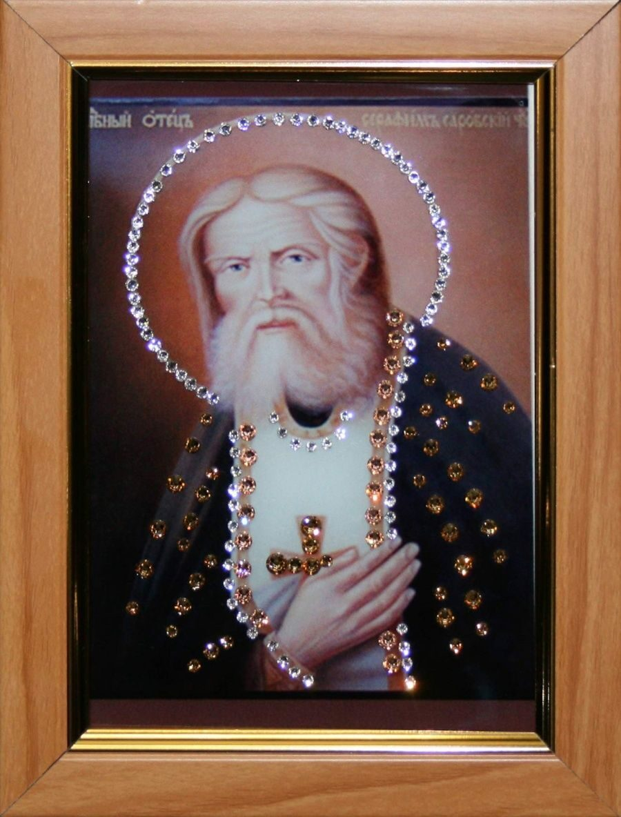 Икона настольная с кристаллами сваровски Серафим Саровский