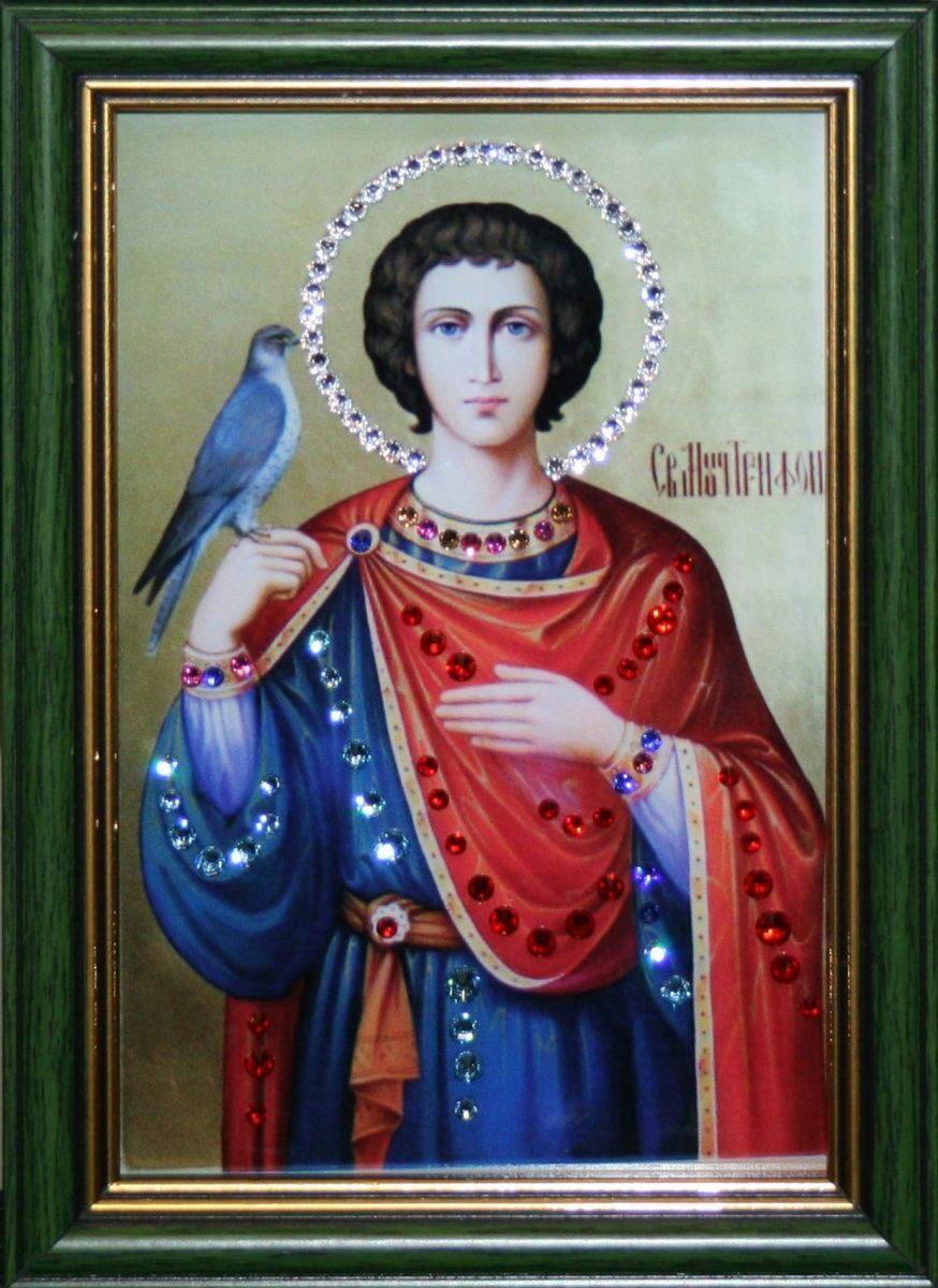 Икона настольная с кристаллами сваровски Святой Трифон