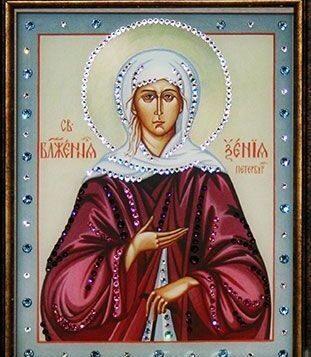 Икона  сваровски Святая блаженная Ксения Петербургская