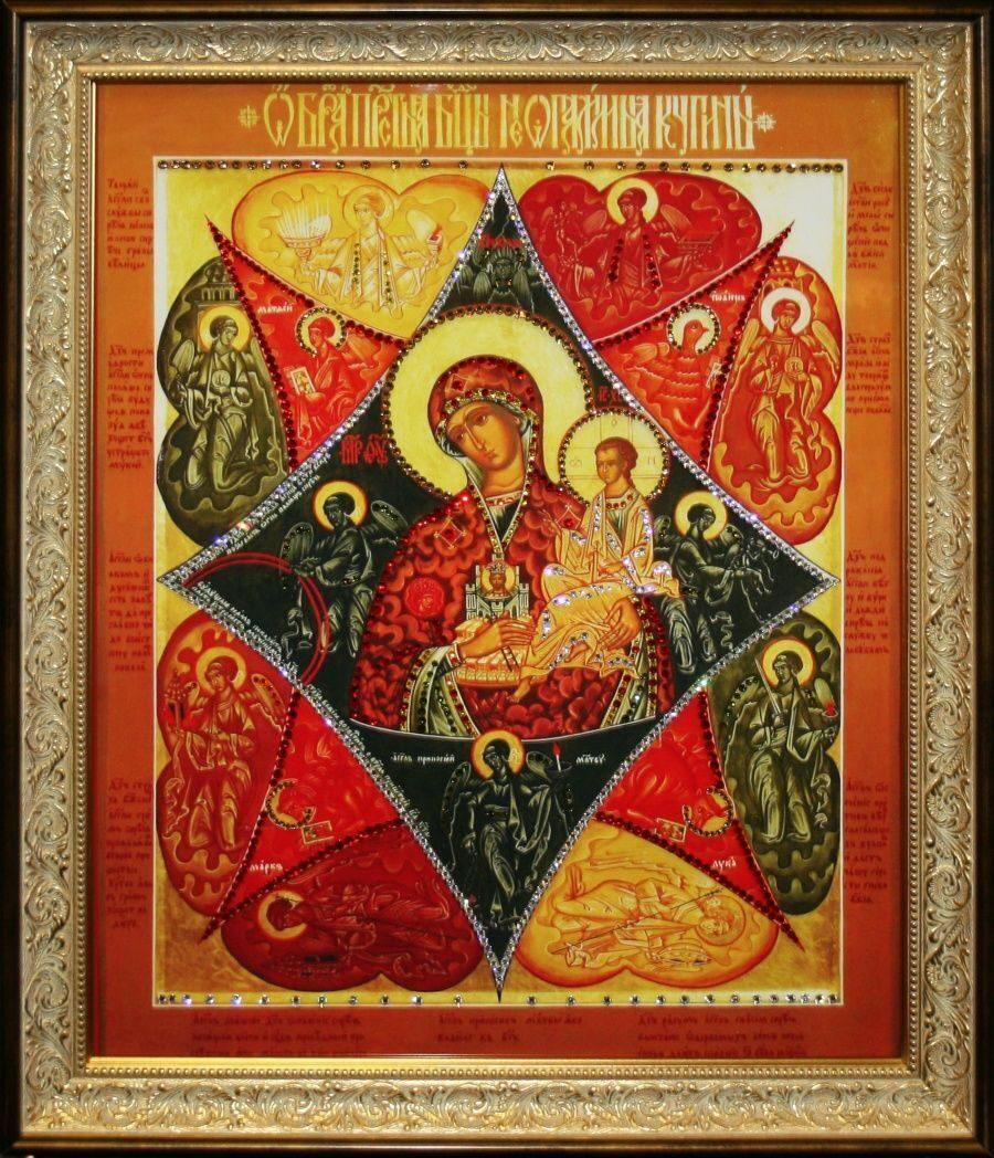Икона сваровски Неопалимая купина