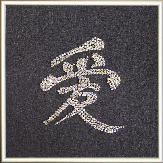 Картина с кристаллами Swarovski  Любовь