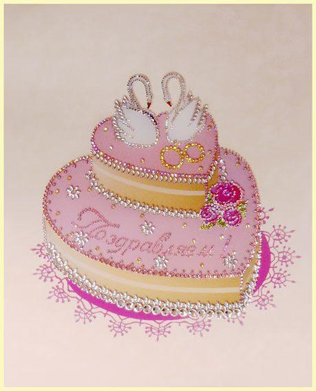 Картина с кристаллами Swarovski  Свадебный торт