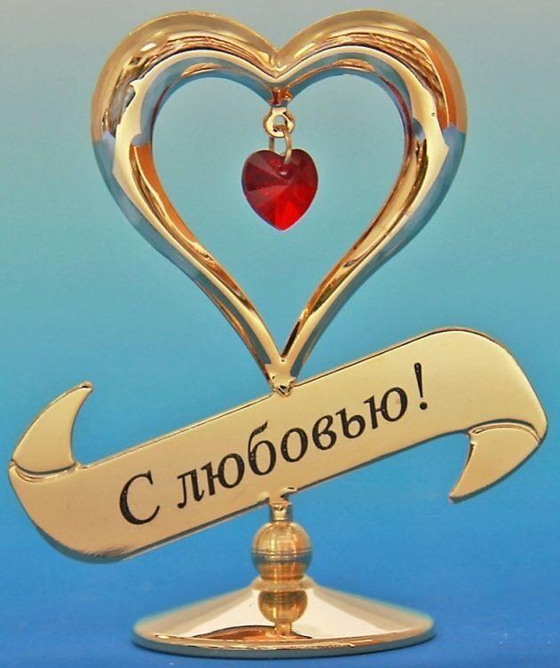 Фигурка с кристаллами сваровски С любовью