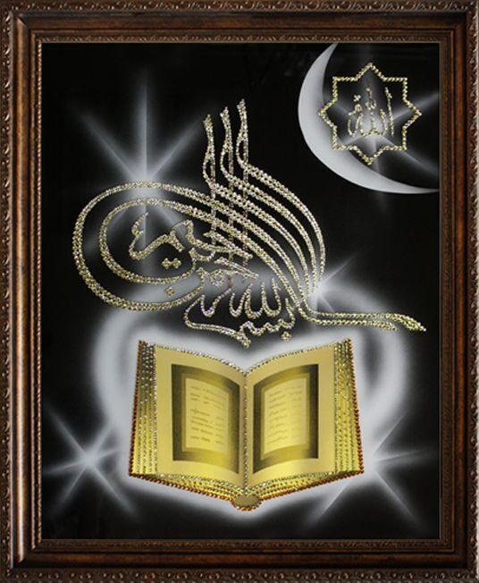 Картина  Swarovski Коран (в багете)