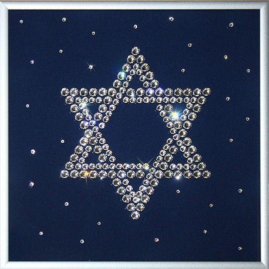 Картина  Swarovski Звезда Давида